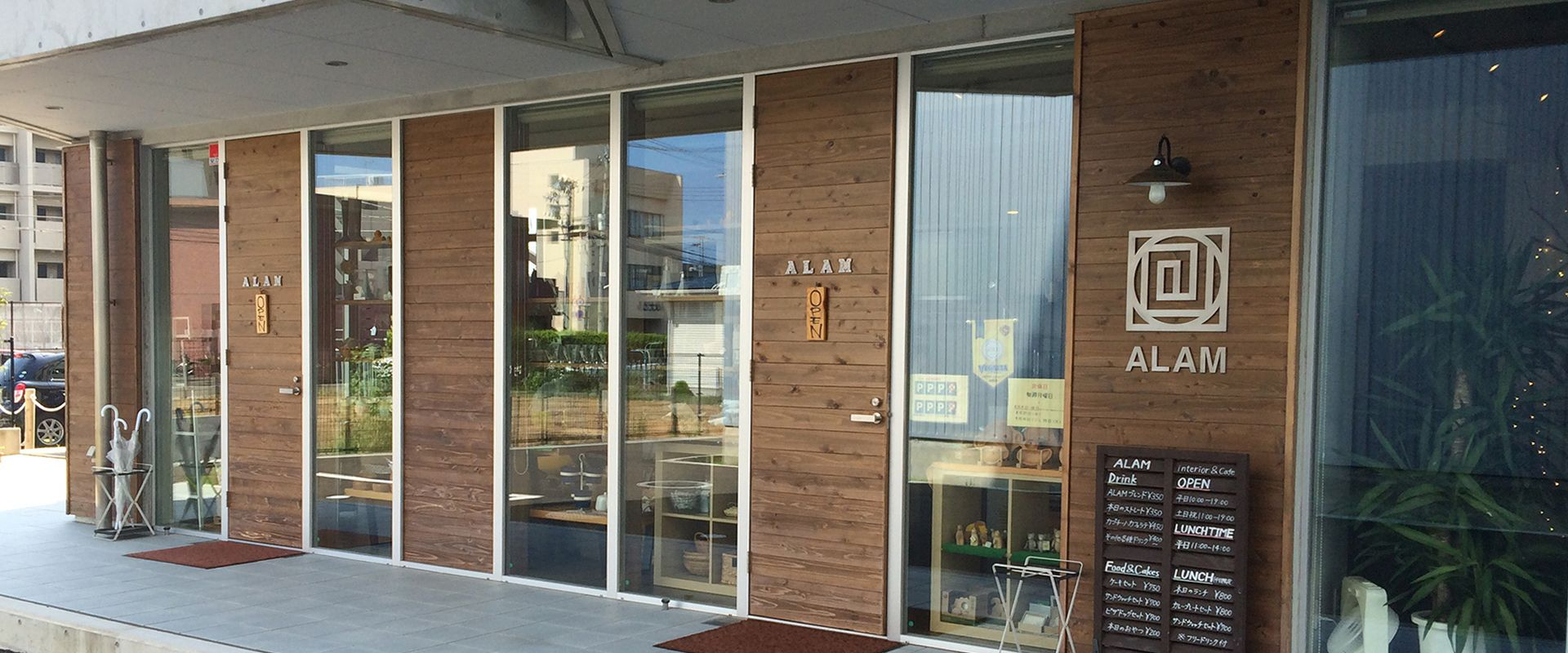ALAM interior & Cafe外観